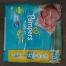 (値下げ)新生児用オムツ パンパース 114枚 未開封新品