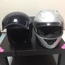 ジェットヘルメットとフルフェイスのセット