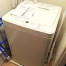 洗濯機 2015年 無印良品 板橋区 給水ポンプおまけ