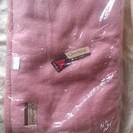 アクリル毛布 単色ピンク 未使用