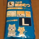 ペット用 紙おむつ サイズL