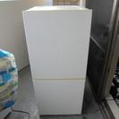 【取引終了】良品計画 冷蔵庫 110L 2010年製