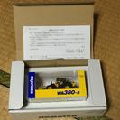 小松製作所の非売品オリジナルミニチュアです。
