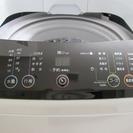 ハイアール5.0kg 洗濯機