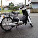ホンダ スーパーガブ 50cc