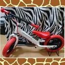 キッズ自転車(練習用)・スタンド付き