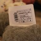 ベビーアルパカのグレーの毛糸2玉