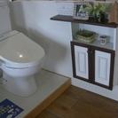 トイレ収納 新品