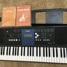 ヤマハ電子ピアノ、キーボード