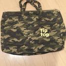 tip topのバッグです【未使用品】
