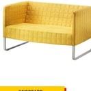 IKEA2人掛けソファKNOPPARP