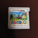 【値下げ!中古】3DS専用ソフト とびだせどうぶつの森