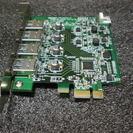 BUFFALO USB3.0 増設インターフェースボード 中古 動作品
