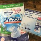 ☆食洗機用洗剤☆