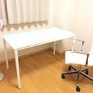 フランフラン デスク、椅子、イケア照明セット