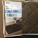 【新品】ニトリのラグ ブラウン 185cm 抗菌