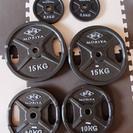 バーベル用プレート 15kg×2、10kg×2、2.5kg×2 【...