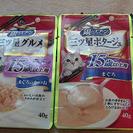 【猫エサ】銀のスプーンパウチ2種類4袋