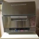 TOSHIBA食洗機