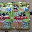 【猫エサ】色んな種類のご飯(シニア猫用)