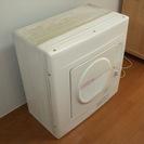 (取引中です)東芝乾燥機 ED-H200 50HZ(東日本使用) ...