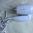 オーム電気 ドライヤー HB-8872 ジェットドライ 美品