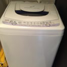 取引中洗濯機800円