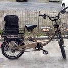 ブリジストン 20インチ自転車 茶色