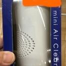 車載用 USB 空気清浄機 (PM2.5対応)
