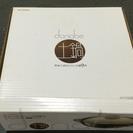 【土鍋】コンロ対応。4〜5人向き。スタイリッシュ!箱付き。