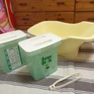 ベビーバス&哺乳瓶消毒ケース2コセット