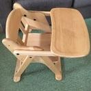 【お取引中です】ベビーチェアー 木製 ローチェアー