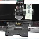 (交渉中)【東芝HDD DVD レコーダー(W録画可能)600GB】