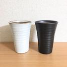 ■お取引中■ 陶器のタンブラー 白黒セット