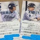 【至急】9/28(水)西武vs日本ハム 西武プリンスドーム(小・中...