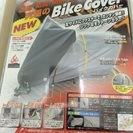 新品未開封LLサイズバイクカバー B-style製