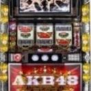 早い者勝ち!akbとマクロスフロンティア2 コイン不要機 実機