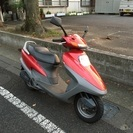 実動スペイシー125
