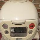 炊飯器(中古)