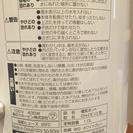 電気ポット(中古)
