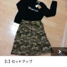 【Lサイズ】セットアップ☆