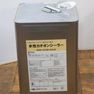 【新宿区】無料 リフォーム資材【手渡し】