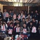【現在11名】1/22総勢385名以上の参加実績!バンドメンバー募...