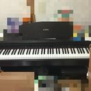 電子ピアノ譲ります。