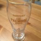 新品プレモルグラス