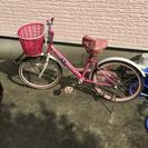 20インチ 女児 自転車