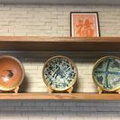 飾り皿 3枚セット
