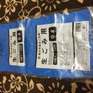 稚内市指定ゴミ袋6L12枚(生ごみ用)