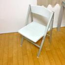 無印良品 折りたたみ椅子5脚セット+おまけ1脚