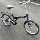 【お問合わせ中】鹿児島発・引取りのみ・20インチ折りたたみ自転車・...
